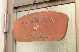 1991年創業時の手製の看板