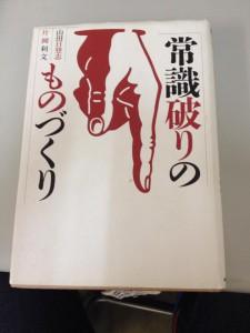 book2014.08.28