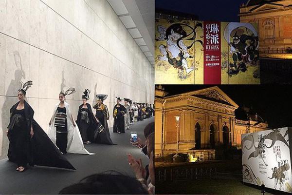 JUNKO KOSHINO 琳派400年記念祭