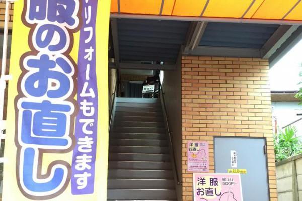 ファッションいずみは2階にあり、この階段が見た目よりかなりきつく恐れられている
