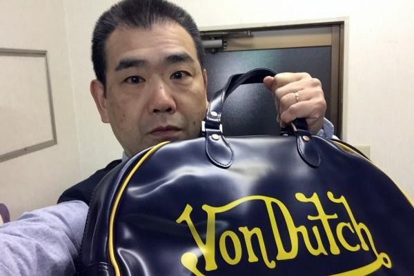 松ノ木親方にもらったボンダッチのボストンバッグとボク