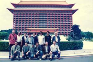 二友会発足25周年記念旅行in台湾@1998