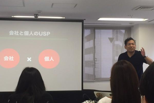 #マックスブログ塾 in TOKYO