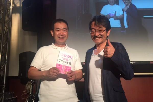 藤村正宏先生と念願のツーショット|2016.07.04