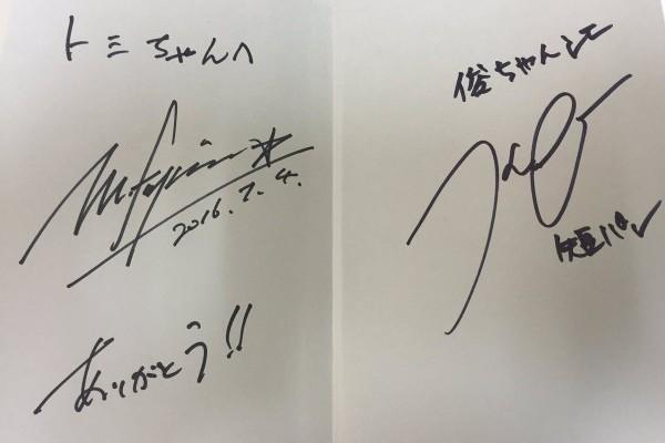藤村先生と短パン社長にサインしてもらった本を読んでエクスマを勉強中。