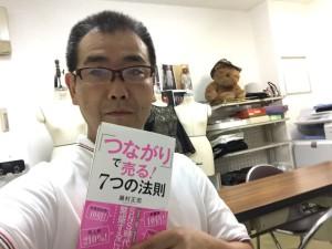読むべし!