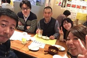 マックスブログ塾埼玉支部会