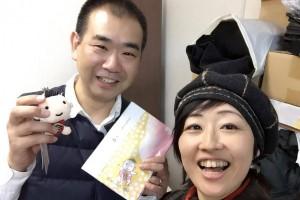 小金井市の公認ゆるキャラの名前がなんと、こきんちゃん。ボクに似ているとか(笑)
