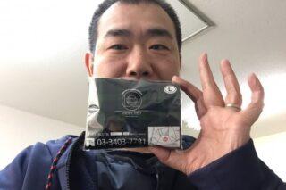 Keisuke okunoya pants2017